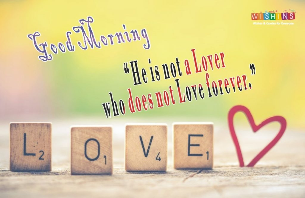 good morning quotes for lover in english