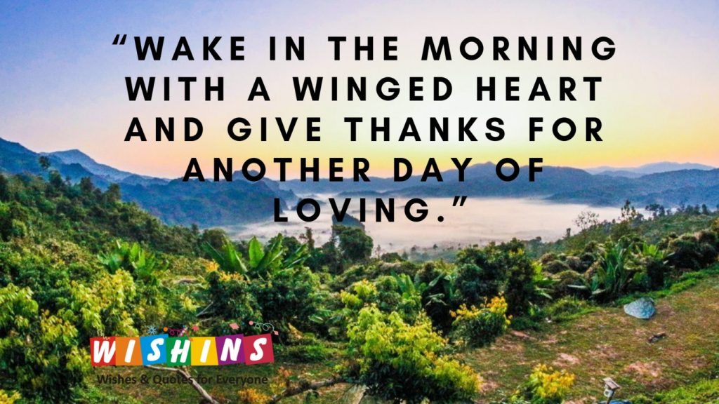 good morning quotes text