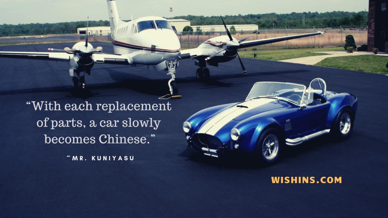 cute car quotes
